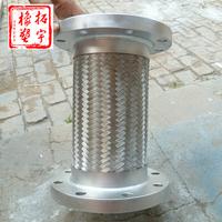 法兰式金属软管